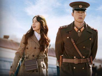 รีวิวหนังเกาหลี